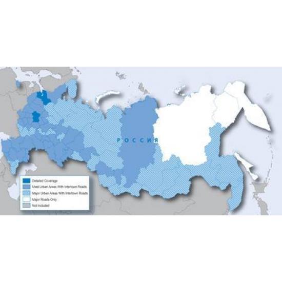 Карта City Navigator Russia