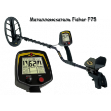 Металлоискатель Fisher F75