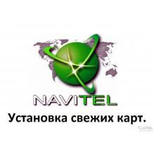 Обновление карт Navitel