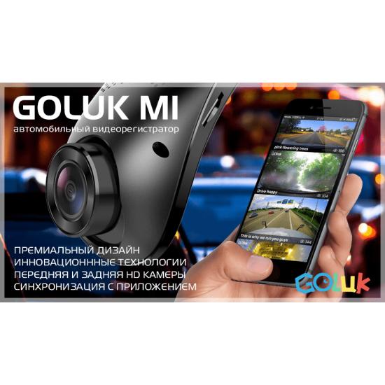Видеорегистратор GOLUK M1