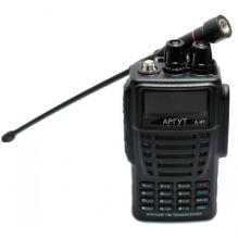 Аргут А-41 портативная радиостанция 400-480 МГц