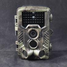 Фотоловушка Филин 200 4G