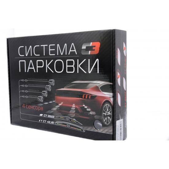 Парктроник СТ 4ZJ51 (4 датчика) черный