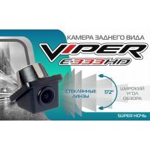 Камера заднего вида Viper Е333 HD Супер ночь
