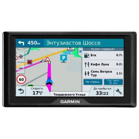 Навигатор GARMIN Drive 51 RUSSIA LMT (010-01678-46)