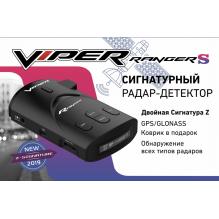 Радар детектор VIPER Ranger S Signature