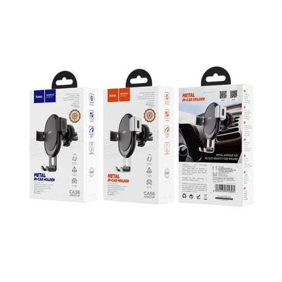 Автомобильный держатель HOCO CA 56 Metal armour air outlet gravity car holder цвет черно-серебристый