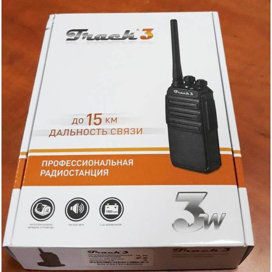 Радиостанция TRACK 3 (400-470 МГц)