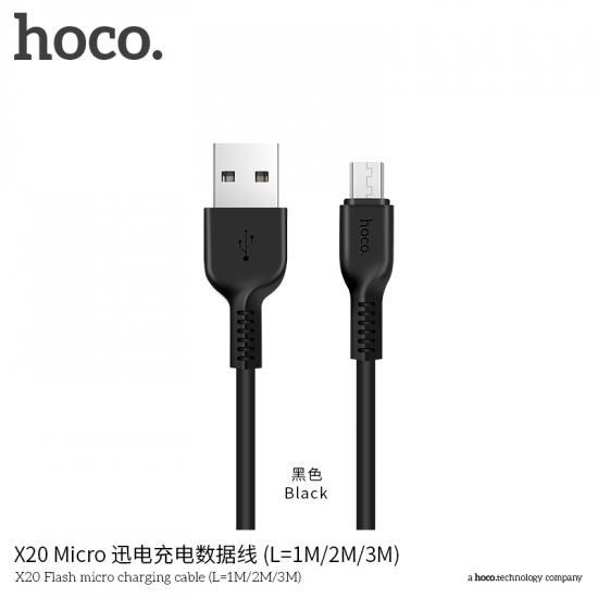 USB-кабель HOCO X20 длина 2м, цвет черный