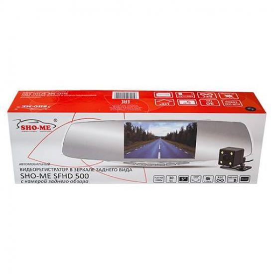 Видеорегистратор SHO-ME SFHD 500 (Зеркало 5 на 2 камеры)