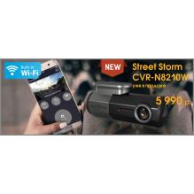 StreetStorm CVR-N8210W
