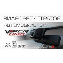 Видеорегистратор VIPER UNO